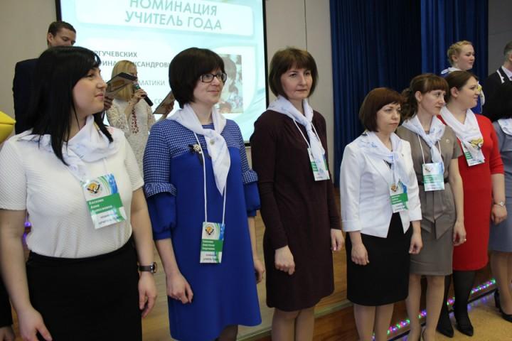 Тюменские конкурсы для педагогов